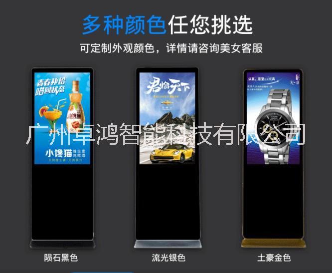 65寸广告一体机品牌 落地式广告触摸一体机 广告一体机 宣传 广告一体机支架 广告一体机外壳