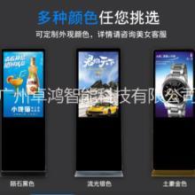98寸 98寸杭州广告一体机公司 壁挂式广告一体机报价 厂家直销液晶广告一体机 南宁广告一体机公司批发