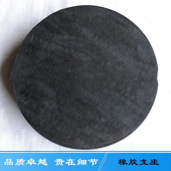 厂家直销三元乙丙矩形橡胶支座 专业生产橡胶支座规格齐全价格优惠