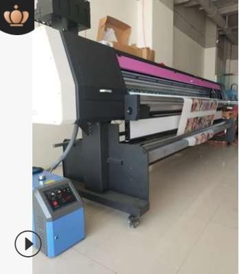 软膜打印机软膜打印机报价 软膜打印机电话 软膜打印机批发 软膜打印机哪家好 软膜打印机生产厂家 软膜打印机供应商