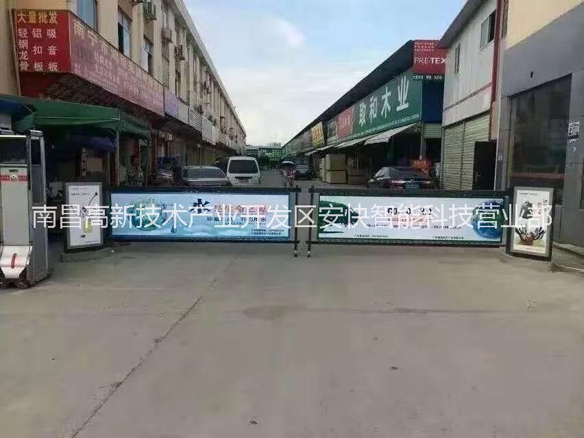 厂家供应江西安快广告道闸机小区出入口广告挡车杆