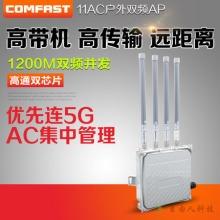小区无线覆盖方案提供商郑州自由人科技无线网络设备提供商