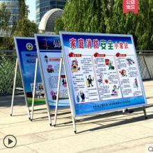 大型展架展板架子 宣传公告栏价格 活动宣传公告栏广告牌展示架批发