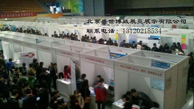 北京大型会展架租赁销售
