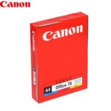 佳能(Canon) A4复印纸  佳能  A4复印纸 70克 5包批发