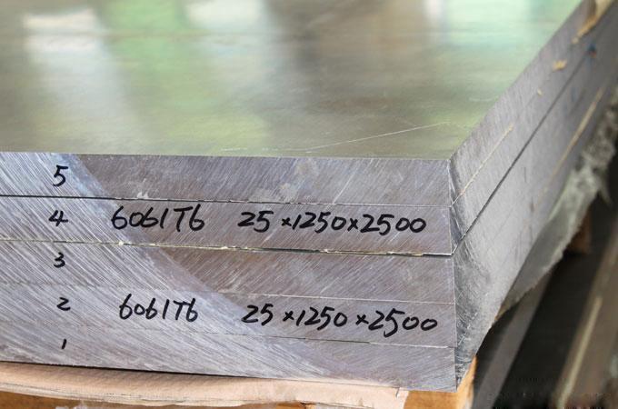 铝板铝型材