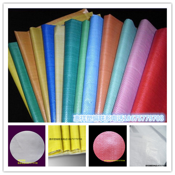 认准惠祥塑编产品/从化经济型编织袋/平整度好耐磨性更强 高品质编织袋 高品质经济型编织袋
