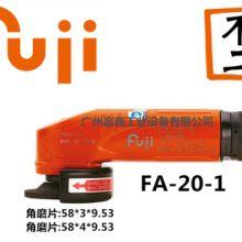 日本FUJI富士工业级气动工具及配件:打磨机FA-20-1批发