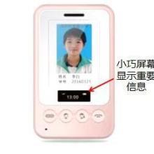 电信学生智能卡学校信息化管理平台智能穿戴,二代智能学生卡 智能学生证批发