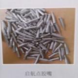半导体耗材价格,东莞半导体耗材价格,深圳半导体耗材价格,肇庆半导体耗材价格