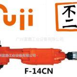 日本FUJI富士工业级气动工具及配件:直柄气钻F-14CN