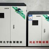 沈阳电磁采暖炉供应商厂家直销 品质保障宇衡专业生产