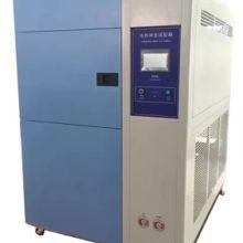 现货供应风冷式温度冲击箱、水冷式温度冲击试验箱厂家直销图片