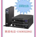 6KVA伊顿UPS电源 DXRT6KVAEXT EATON 6000VA UPS不间断电源