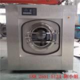 清溪厂家直销 洗脱一体机 宾馆用洗涤机 工厂用洗脱烘干机