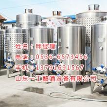 成套葡萄酒酿酒设备 成套红酒酿酒图片