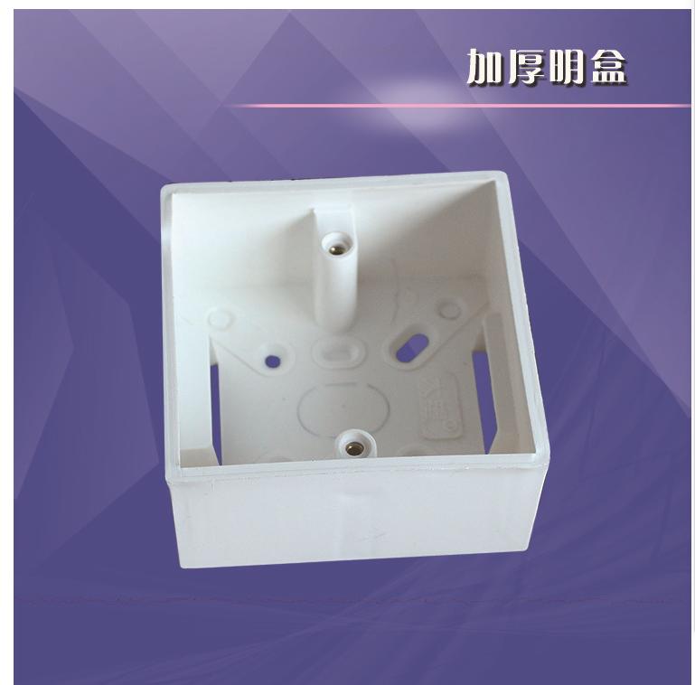 pvc明盒,浙江pvc明盒,衢州pvc明盒,宁波pvc明盒,义乌pvc明盒
