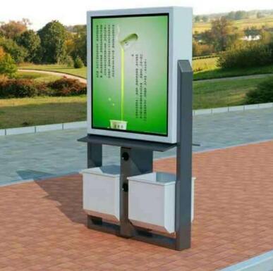 太阳能广告垃圾箱厂家 太阳能广告垃圾箱价格 太阳能广告垃圾箱厂商