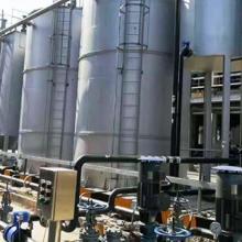 专业化工厂废水处理设备