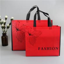 覆膜无纺布袋子定制立体袋现货印刷logo广告袋定做环保购物袋厂家图片