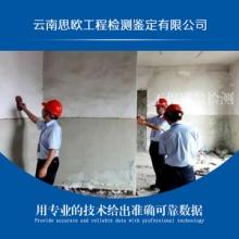 室內環境空氣質量檢測價格 公司 中心 機構圖片