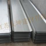 武汉止水钢板 规格全 可定制 友坤厂家直销