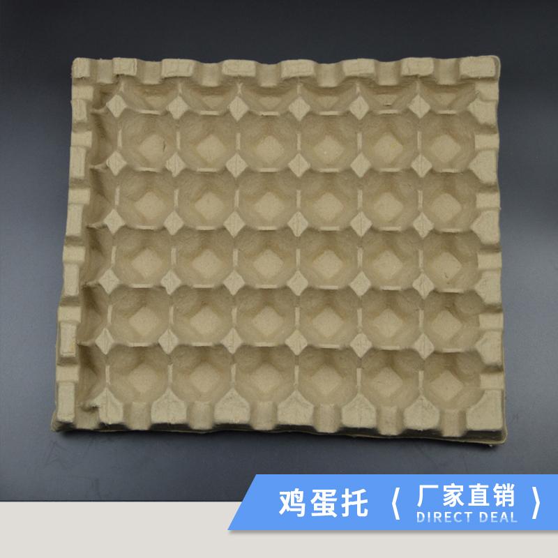 广东鸡蛋托厂/ 唐山鸡蛋生产厂家/图片包装手工 鸡蛋托价格