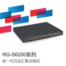 锐捷睿易RG-S6200-48XS4QXS-S万兆以太网交换机