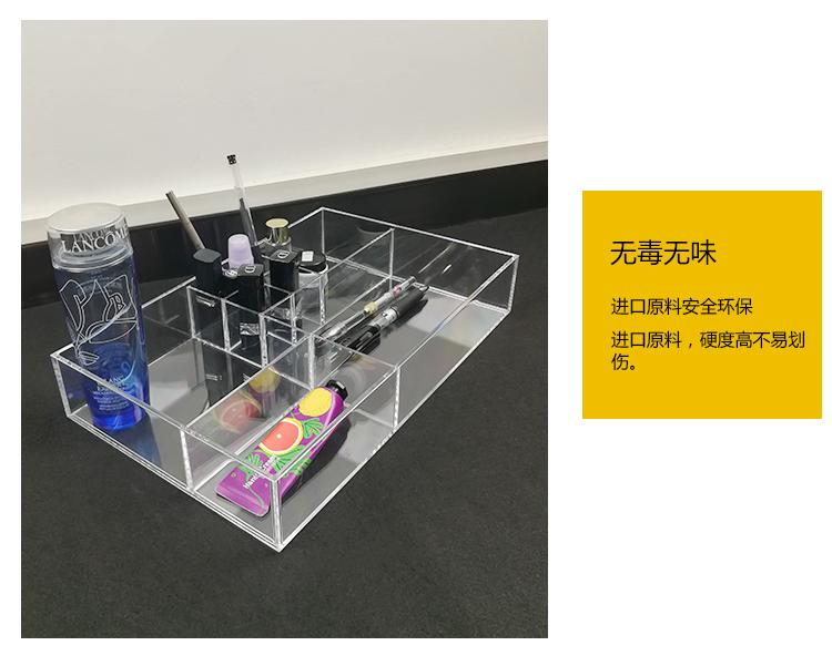 化妆收纳盒,广东化妆收纳盒,深圳化妆收纳盒,广州化妆收纳盒