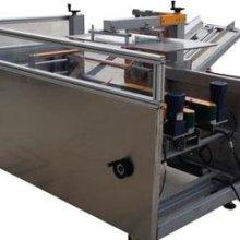 中低速开箱机 电商仓库纸箱成型包装机 全自动纸箱开箱机图片