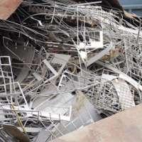 不锈钢回收-广州不锈钢回收价格-广州不锈钢回收电话-广州不锈钢批量回收-广州不锈钢高价回收