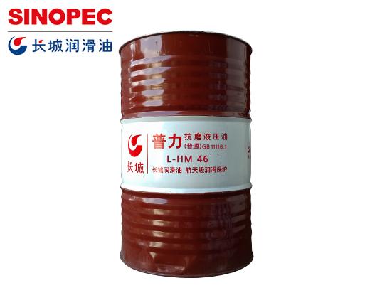 苏州长城抗磨液压油L-HM46