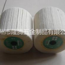 供应羊毛轮/镜面抛光轮/羊毛抛光轮 羊毛轮/羊毛碟/羊毛盘