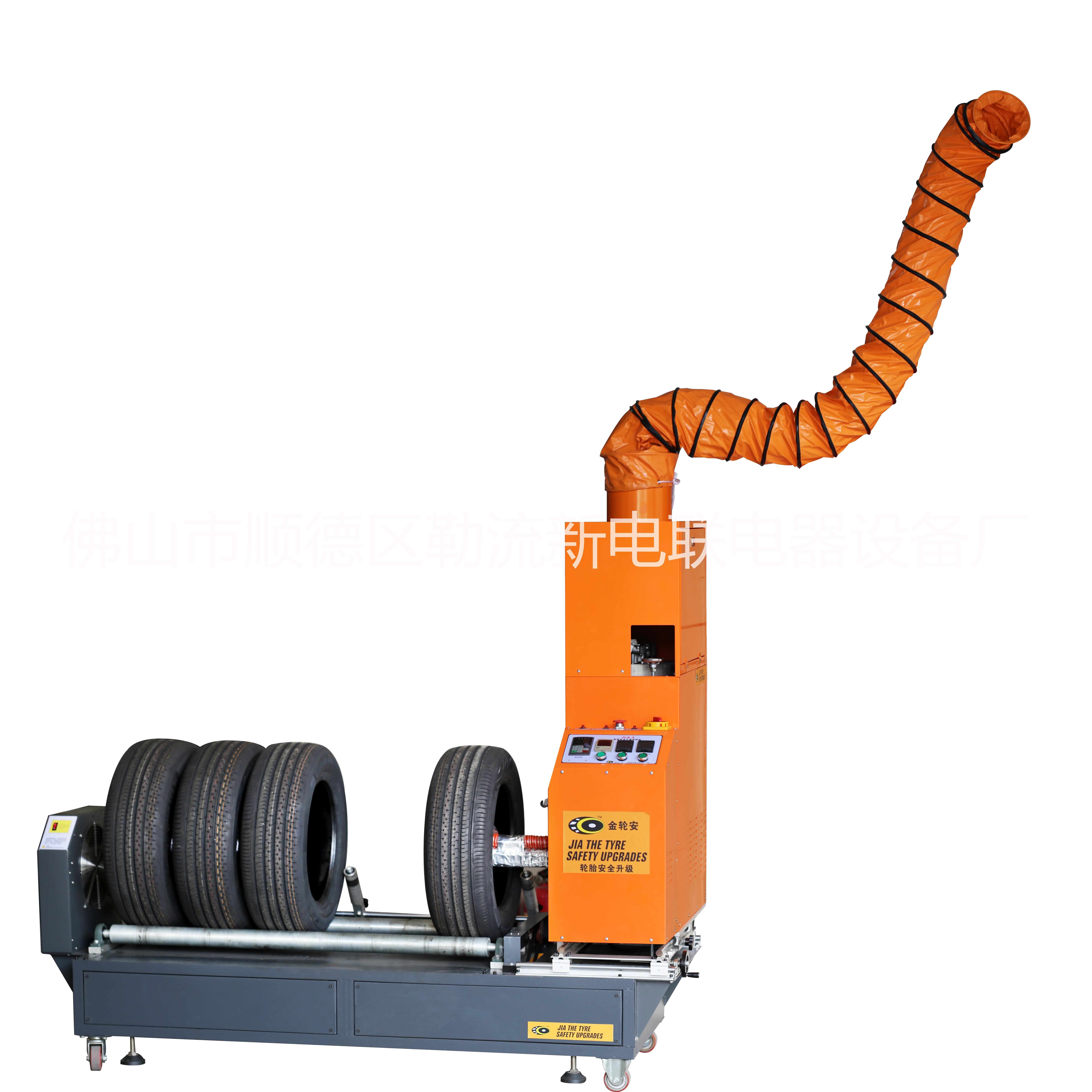 轮胎喷胶机厂家/供应商/报价
