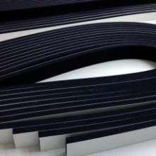 EVA橡胶条单面胶条橡胶发发泡条