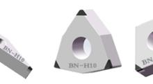 以车代磨加工淬火后工件专用pcbn刀具【淬火后精加工HRC60以上高硬度淬硬钢】批发