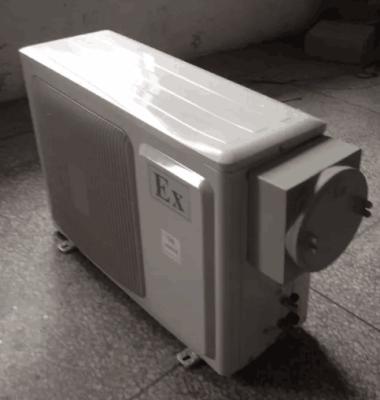 防爆空调图片/防爆空调样板图 (3)