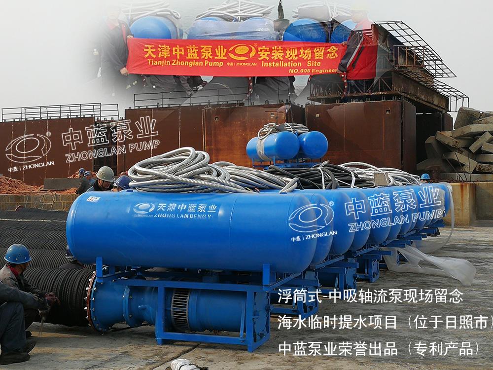 漂浮式潜水泵中蓝泵业现货 F漂浮式潜水泵