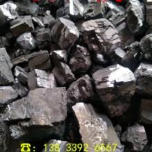 供应:钒铁 钒铁合金 钒氮合金图片