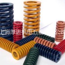 彩色模具弹簧矩形弹簧厂家批发合金钢弹簧价格批发