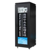 源家商用中央水处理系统优质供应商