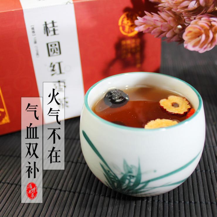 桂圆红枣枸杞茶批发报价-供应商