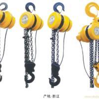 上海手拉葫芦 上海链条葫芦厂家