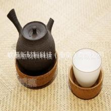 陶瓷杯软木托 南京异形软木托定制批发