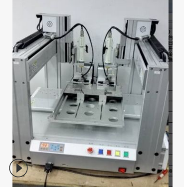 工厂定制潮州玩具打螺丝机/省人可锁2种螺丝面对面自动螺丝机