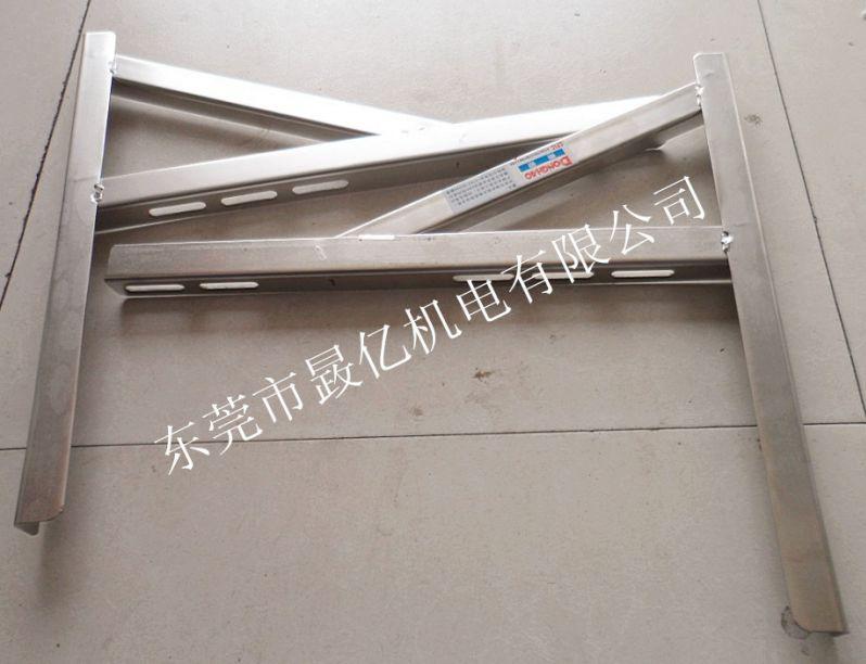 不锈钢空调支架批发_供应商