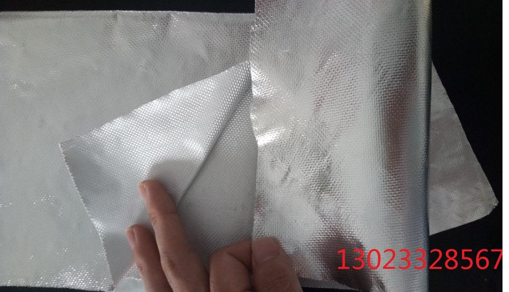 沈阳大连铝箔玻纤布 阻燃玻纤布复铝箔 耐高温管道包扎布铝箔布
