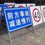 陕西驰也 路标牌交通标牌