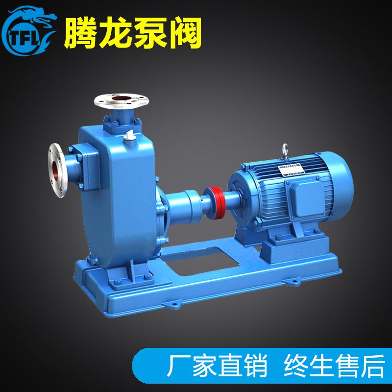 ZX不锈钢自吸泵 低液位专用 耐高温腐蚀耐颗粒自吸离心泵 腾龙厂家直销化工泵