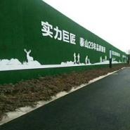 工地专用草皮围墙 草皮围挡图片